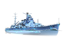 Ship_PJSC708_ARP_Takao.png