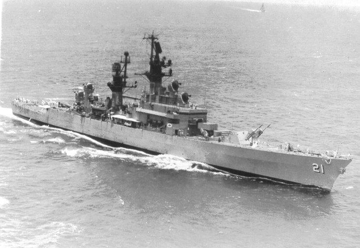 Файл:USS Gridley.jpg