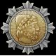 Icon_achievement_ATB_HEPHAESTUS.png
