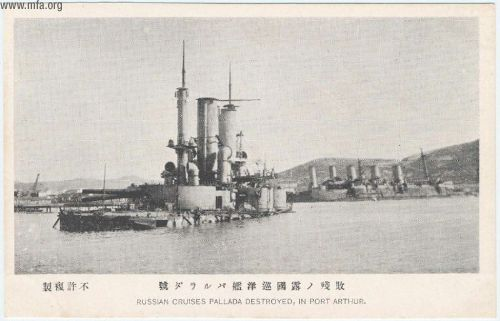 Файл:Russian Battleship Poltava sunk in Port Arthur.jpg