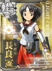 Файл:CL Nagara Kai 218 Card.jpg