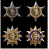Медаль Экинса hires.png