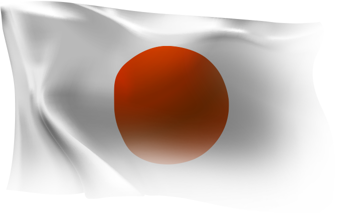 File:Wows anno flag japan.png