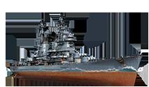 Ship_PRSC109_Dmitry_Donskoy.png