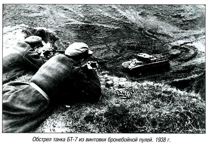BT-7_sniper.jpg