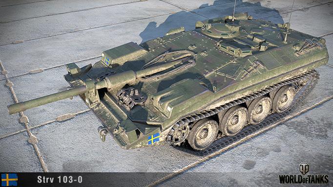 Файл:Strv 103-0.jpg