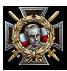 MedalCarius1.png