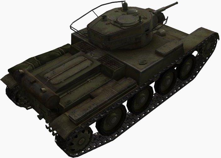 Fichier:T-46 rear right.jpg