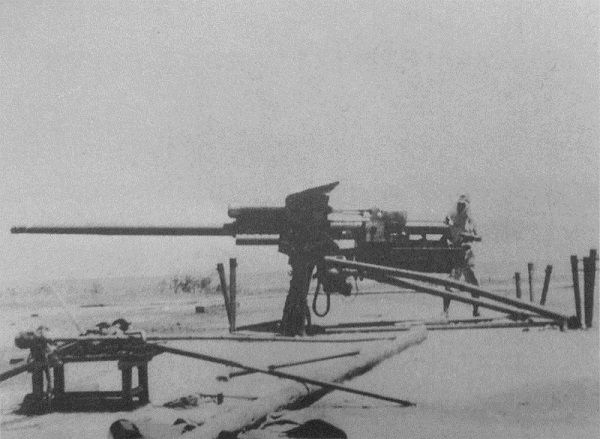 Autoloading_type_5_75mm_gun.jpg