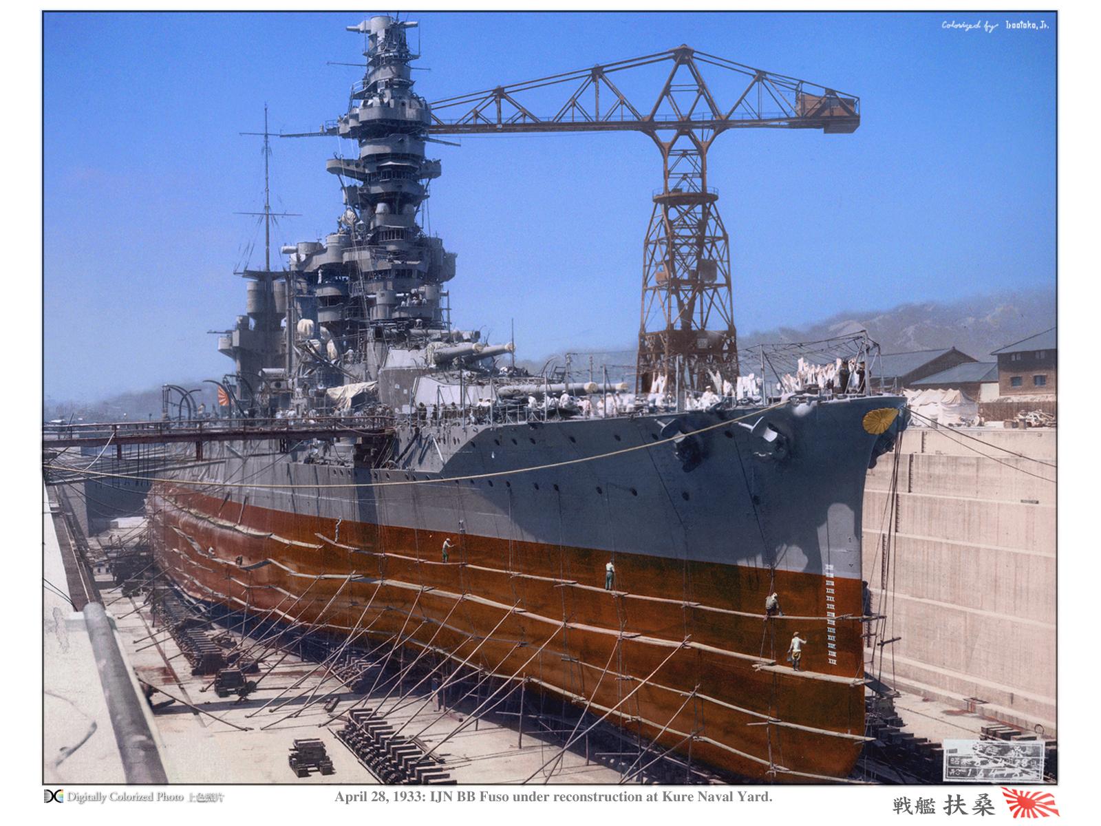 Battleship_Fuso_in_drydock%2C_Kure%2C_Ja