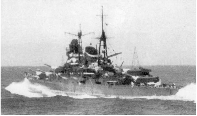 Файл:Cruiser Kumino.PNG