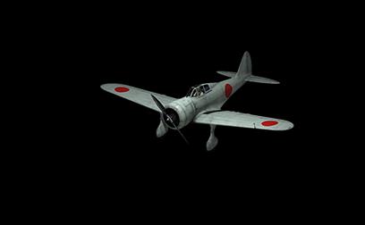 Файл:Plane ki-27.png
