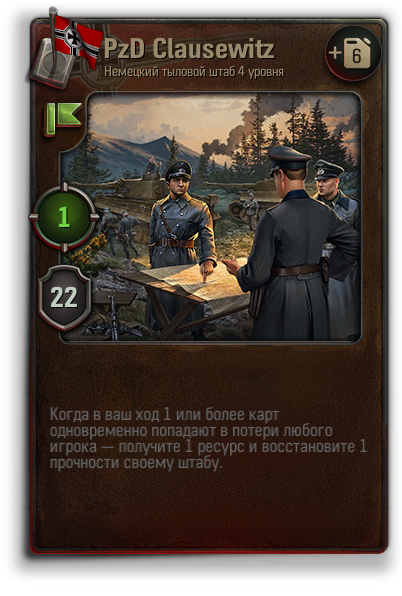 062-pzdclausewitz.png