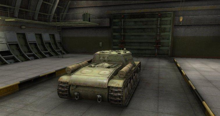 Ru 152 tank - 0