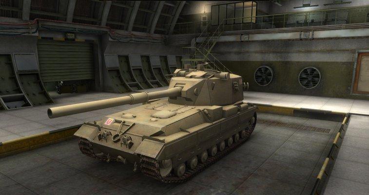 world of tanks cheat ru