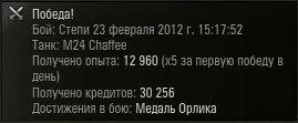 Chaffi5x.jpg