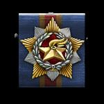 Вечный огонь 2 степени hires.png