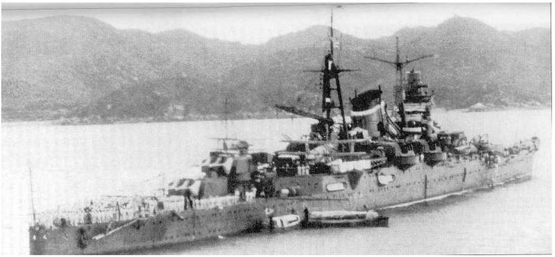 Файл:Cruiser Kumano.JPG