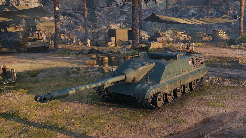 Файл:AMX 50 Foch (155) scr 2.jpg