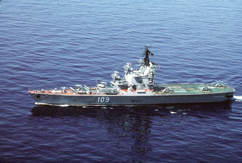 Файл:DoD-Leningrad-DN-ST-90-07636 50pct.jpg