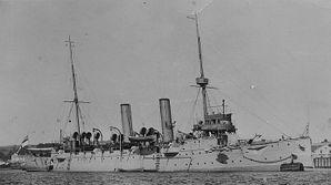 HMS_Fox.jpg