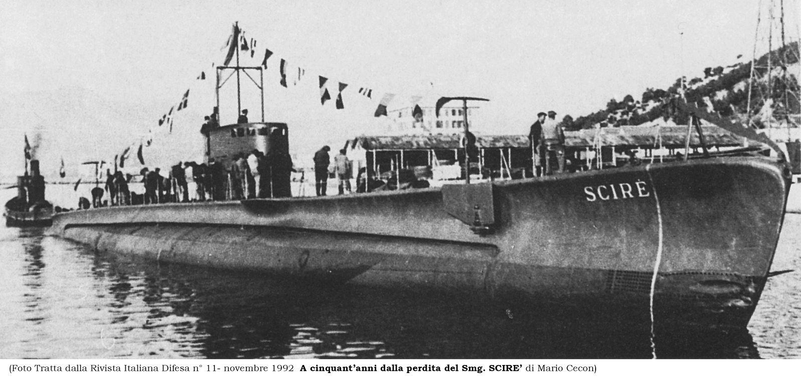 каторин подводные лодки