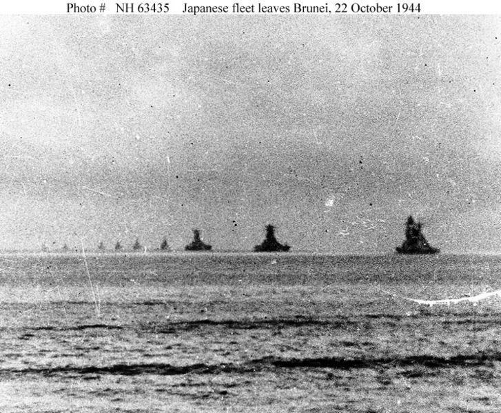 File:Yamato26.jpg