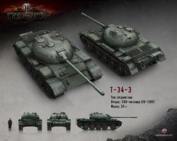 T-34-3_render_(2).jpg
