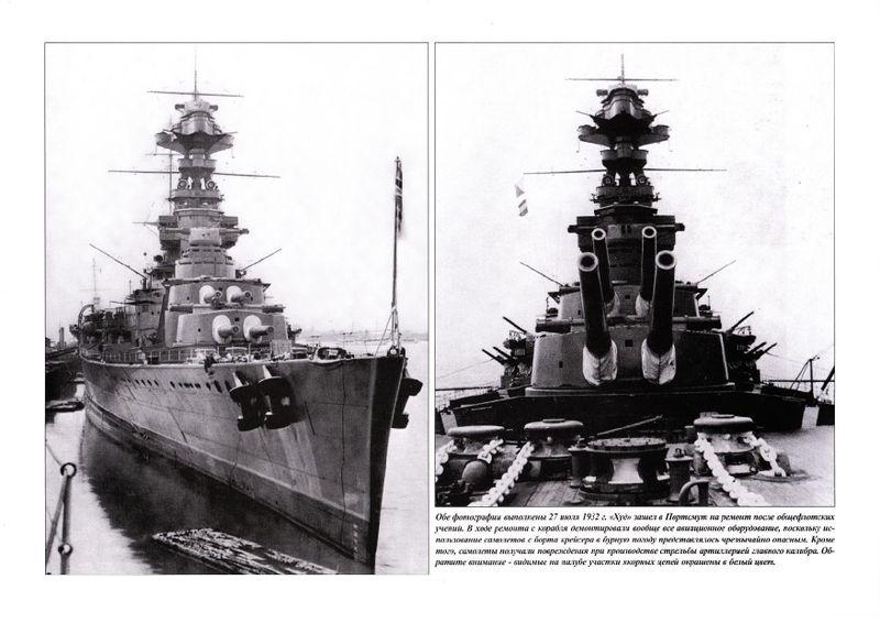 Файл:Ship.bsu.by download book 640654.jpg