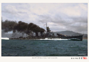 Aoba_class_cruiser.jpeg