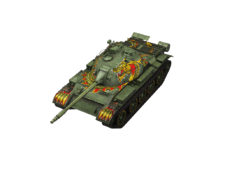 AnnoCh02_Type62_Dragon.png