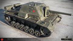 СУ-76И