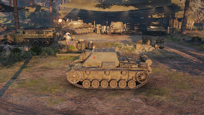 Datei:СУ-76И scr 3.jpg