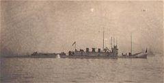 HMS_K7.jpg