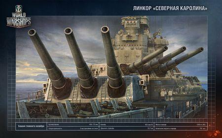 Picture-4-RU-1.jpg