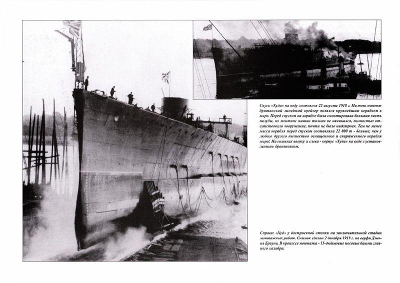 Файл:Ship.bsu.by download book 640614.jpg