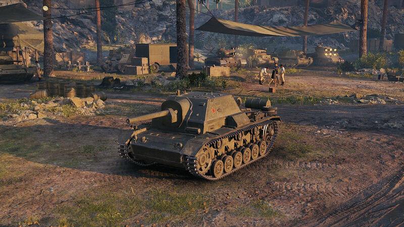 Datei:СУ-76И scr 2.jpg