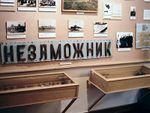 В_музее.jpg