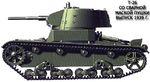 T-26-var2_05.jpg
