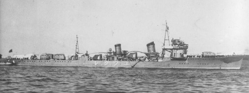 File:1920px-Yugure II.jpg