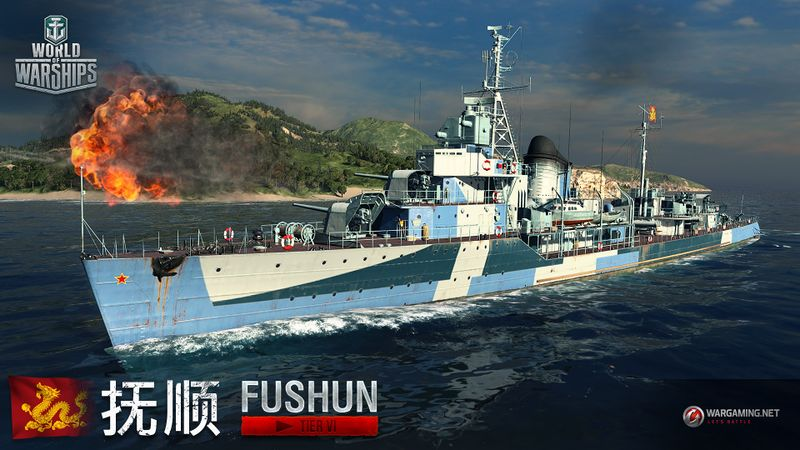 File:Fushun wows main.jpg
