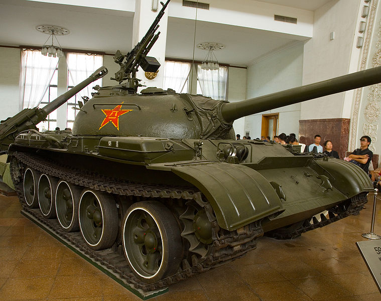 File:Type 59 tank - front right.jpg