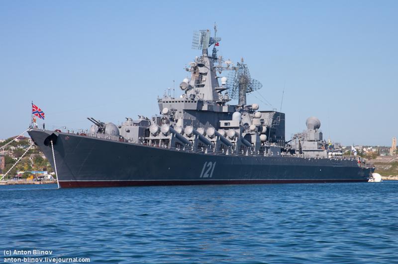 """Файл:Ракетный крейсер """"Москва"""".png"""