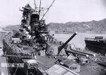 Yamato_history_1.jpg