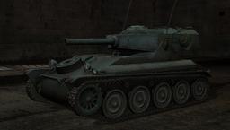 75 mm SA32