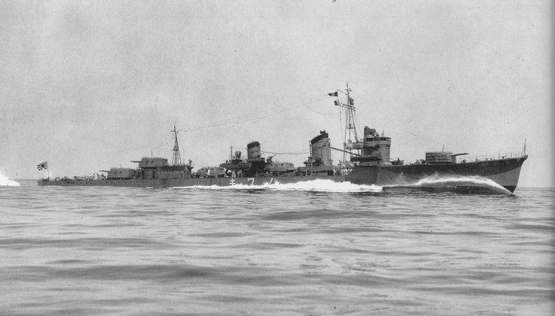 File:Nowaki 1941.jpg