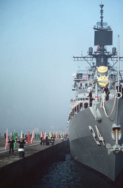 Файл:USS Reeves.jpg