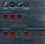 И-7к..png