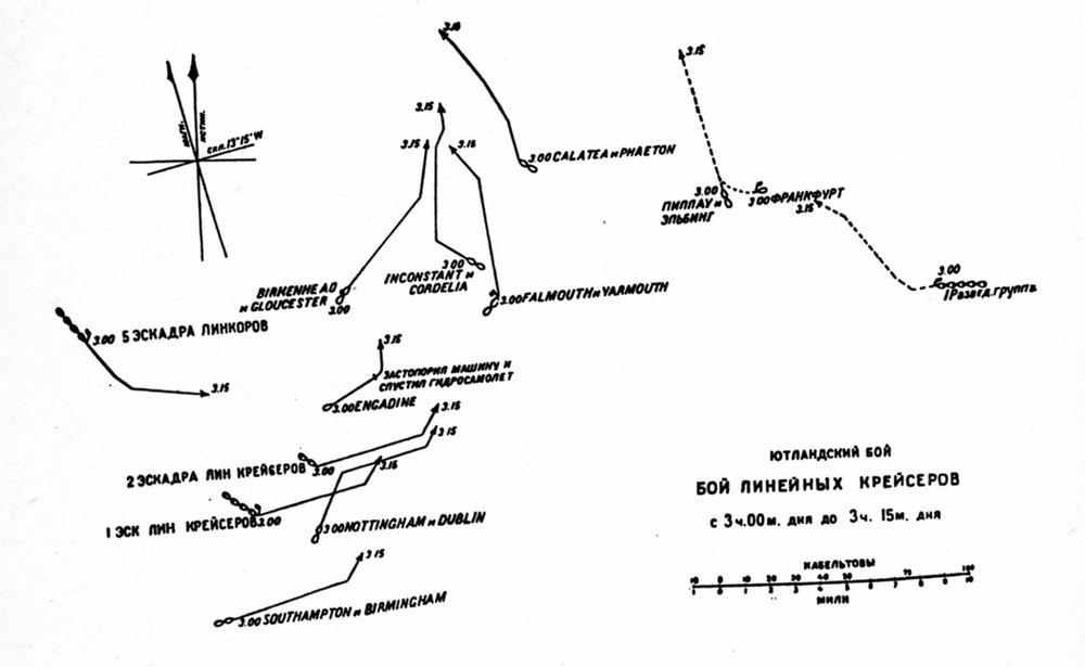 Map_04_-_2_(БЛК_300-315).jpg