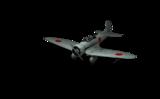 Nakajima Ki-8